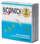 NICOPATCH - Sevrage Tabagique 7 mg/24 h - 28 patchs