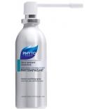 PHYTOAPAISANT- Spray apaisant instantané - 50 ml